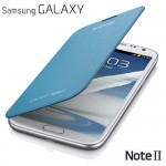 galaxy-note-2-case-flip-cover